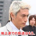 綾野剛と山田孝之の映画新宿スワンを地上波では放送できない理由