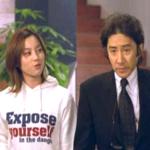 田村正和と瑛太のさよなら小津先生2001の地上波での再放送の日程