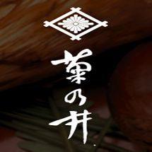 京都料亭菊乃井の家族用や個食おせちなど通販での人気ランキング