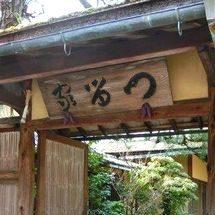 京都岡崎つる家の家族用や個食おせちなど通販での人気ランキング
