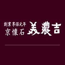 京料理美濃吉の家族用や個食おせちなどの通販での人気ランキング