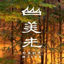 京都割烹美先の家族用や個食おせちなどの通販での人気ランキング