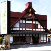 鎌倉料亭御代川の家族用や個食おせちなど通販での人気ランキング