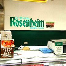 ローゼンハイムの家族用や個食おせちなど通販での人気ランキング