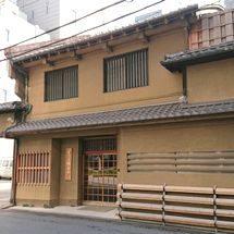 大阪高麗橋吉兆の家族用など豪華おせちの通販での人気ランキング