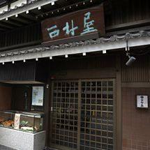 神戸料亭西村屋の家族用や2人分おせちなど通販の人気ランキング