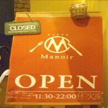京都マノワールの家族用や2人分おせちなど通販の人気ランキング